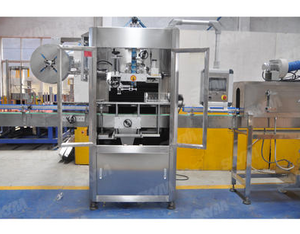 labeling machine.png