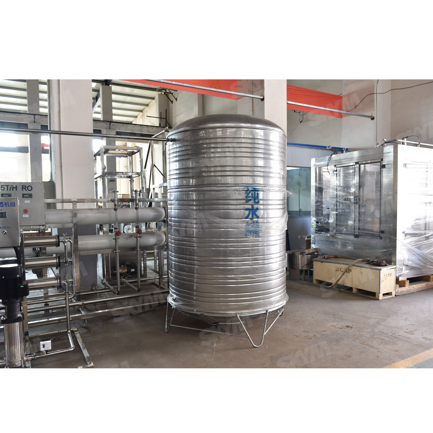 Automatic Water Treatment Purification Machine with Ozone Plant
