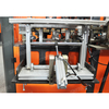 High Speed 500ml Bottle Blow Molding Machine